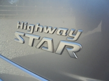 Nissan Elgrand 2.5 Highway Star 4WD - Thumb 9