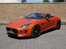 Jaguar F-Type S V8 Convertible - Thumb 22