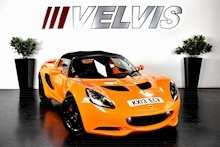 Lotus Elise 1.8 S Touring And Sport - Thumb 24