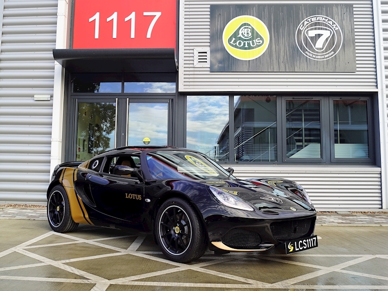 Lotus Elise Sport 220 Heritage Edition - Large 0