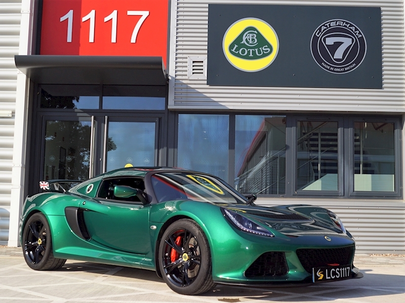Lotus Exige S Coupe - Large 0
