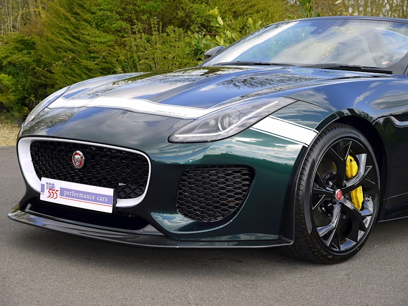 Jaguar Project 7 - 1 of only 80 UK Cars - Large 15
