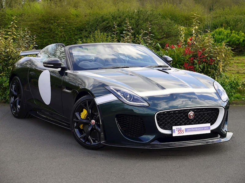 Jaguar Project 7 - 1 of only 80 UK Cars - Large 20