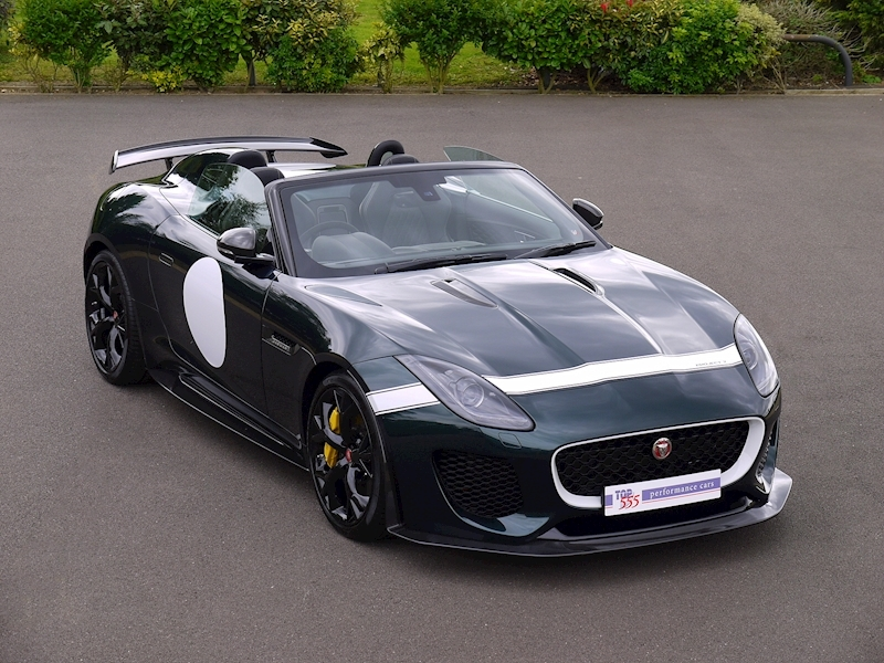 Jaguar Project 7 - 1 of only 80 UK Cars - Large 0