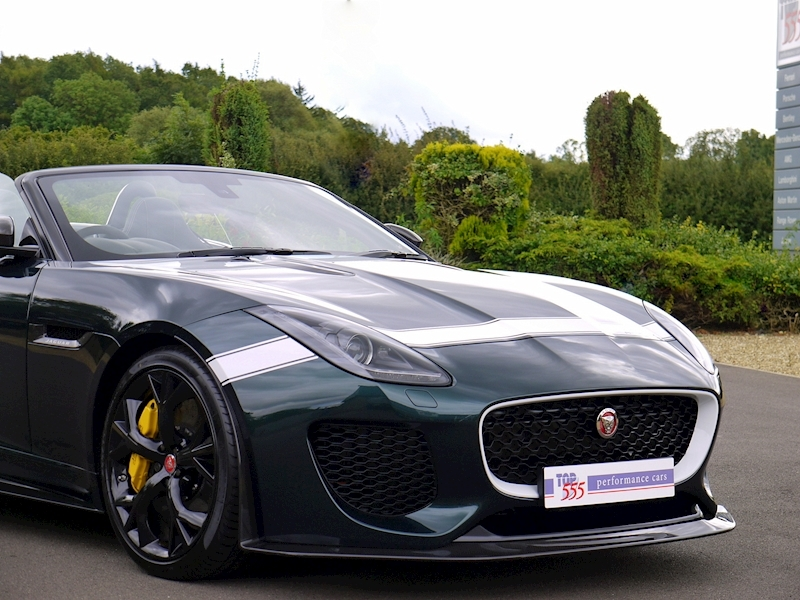 Jaguar Project 7 - 1 of only 80 UK Cars - Large 24