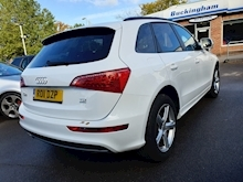 Audi Q5 S line  BLACK STYLING PACKAGE - Thumb 11