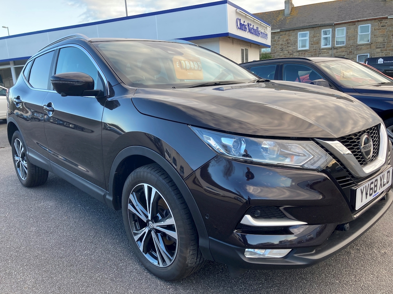 Nissan Qashqai N-Connecta SUV 1.5 Manual Diesel
